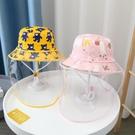 嬰兒遮陽帽兒童防飛沫帽男女童寶寶可拆卸防疫漁夫帽防唾沫防護帽 小明新品