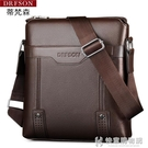 公事包休閒背包男士包包側背側背包休閒新款皮包商務公文包 快意購物網