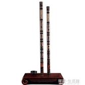 正雅紫竹笛子一節專業演奏竹笛成人入門樂器g調初學精制考級笛子AQ 有緣生活館