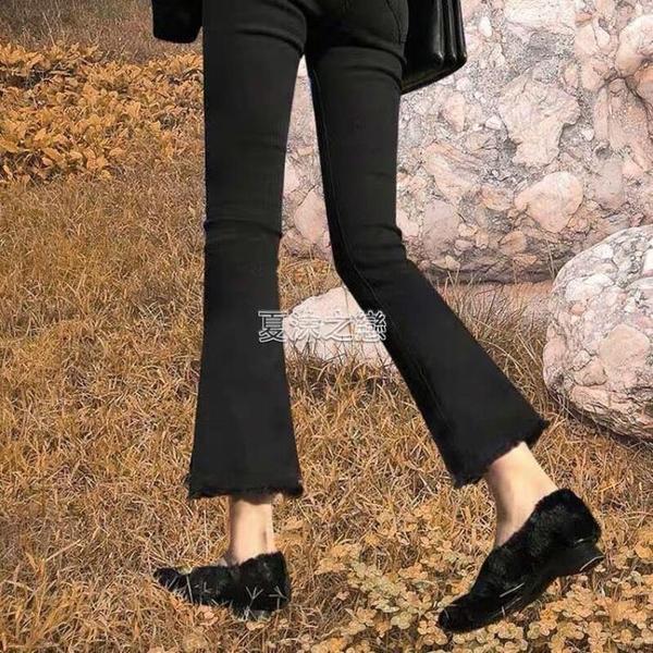 喇叭褲 黑色微喇叭牛仔褲女高腰秋季新款八分直筒寬鬆顯瘦垂感九分褲