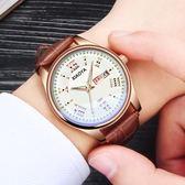 男士手錶防水時尚新款韓版夜光石英腕錶非機械錶男錶 i萬客居
