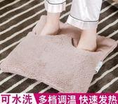 插電辦公室暖腳寶電暖鞋電熱墊床上睡覺用宿舍暖腳    蜜拉貝爾