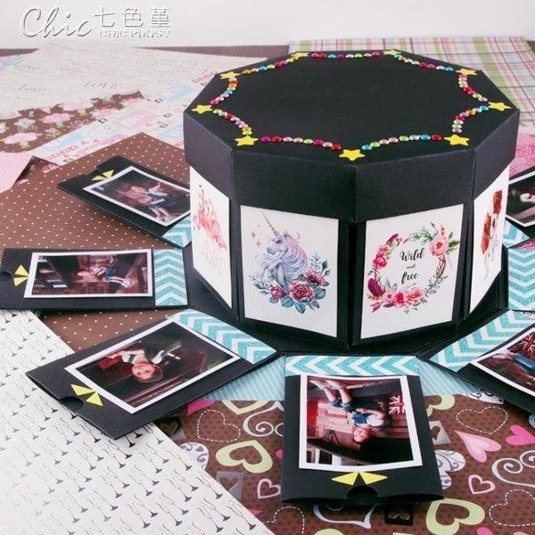 相本抖音照片驚喜爆炸盒子創意相冊diy手工情侶生日畢業禮物盒「七色堇」