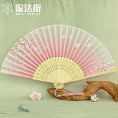 日式折扇中國風女式扇子絹扇工藝古風折疊扇 魔法街