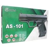 台灣製 BB槍 AS-101 空氣槍 P99(黑色)/一支入(促630) 加重型 手拉空氣槍 玩具槍-佳