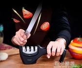 Ssgp德國快速磨刀器家用磨刀石定角多功能磨刀神器磨刀棒菜刀陶瓷  莉卡嚴選