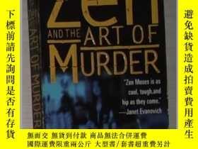 二手書博民逛書店英文原版罕見Zen and The Art of Murder