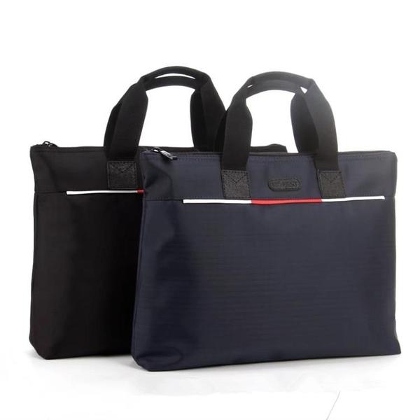 手提公文包文件拉?資料袋多層加厚防水男女包辦公會議袋【快速出貨】