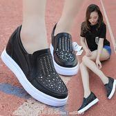 樂福鞋單鞋正韓水鑚網紗運動鞋內增高女鞋一腳蹬懶人鞋 艾莎嚴選