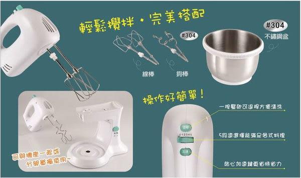 【歌林】兩用攪拌機(#304不鏽鋼)/攪拌桶KJE-LN05M 保固免運