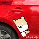 汽車貼紙創意個性搞笑卡通劃痕遮擋遮蓋車身...