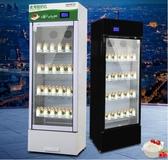 浩博酸奶機商用發酵箱家商用烘焙面包米酒醒發箱恒溫箱奶吧發酵機MBS
