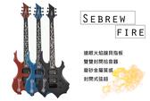 【奇歌】Sebrew希伯萊 - 火燄二代電吉他!雙雙封閉拾音器+火焰指板,送厚琴袋+導線+全配