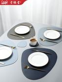 北歐風皮革餐桌墊家用西餐墊防水防油隔熱墊創意碗墊子杯墊餐盤墊 滿天星