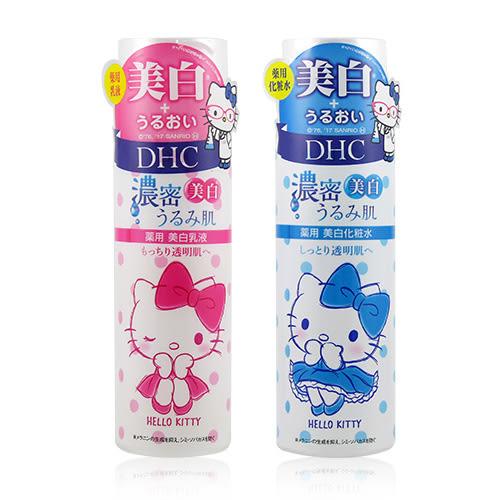 DHC 濃密美白化妝水
