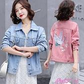 牛仔外套長袖牛仔衣女裝秋季2021新款韓版百搭刺繡洋氣短款小外套顯瘦上衣 JUST M