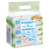 Nac Nac 純水嬰兒柔濕紙巾 80抽 / 3包 送濕巾蓋 138419 好娃娃