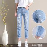 【2件】破洞牛仔褲女寬鬆九分褲2019新款韓版學生高腰bf乞丐哈倫褲子 【PINK Q】