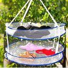 [拉拉百貨]新款大尺寸優質不可拆卸雙層晾衣籃 曬衣籃 晒衣籃 雙網 隨機出貨