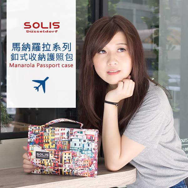 SOLIS [ 馬納羅拉系列 ] SOLIS釦式收納護照包