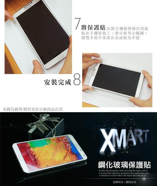X mart ASUS ZenFone 2 Laser 5吋 強化 0.26mm耐磨防指紋玻璃貼