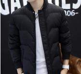 男士外套冬季新款韓版流短款帥氣冬裝羽絨棉服棉襖棉衣牌