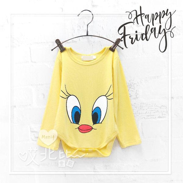 寶寶 卡通可愛金絲雀崔弟黃色長袖包屁衣 長袖 包屁衣 女童 寶寶 嬰兒【哎北比童裝】
