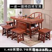 泡茶桌 茶桌椅組合實木茶台茶幾茶道桌子茶藝桌簡約現代喝茶泡茶功夫茶桌 芭蕾朵朵YTL