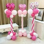 婚慶結婚兒童生日派對佈置用品開業慶典婚禮門口裝飾氣球路引立柱