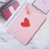 蘋果平板ipad air2保護套5硅膠mini2/4套ipad軟殼【奇趣小屋】