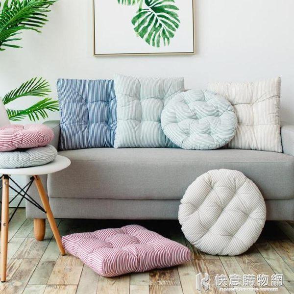 坐墊棉麻條紋 現代簡約餐椅墊榻榻米地板墊加厚靠墊座墊墊子 NMS快意購物網