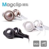 TOPLAY 聽不累  OGS-18 CC01 / CC02 / CC03 磁吸耳機 睛點系列
