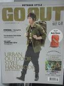 【書寶二手書T1/雜誌期刊_ZKR】Urban Outdoor Style Handbook_Vol.11_封面五月天阿信