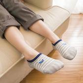 男童襪子春夏季薄款3-5-7-9歲夏天隱形襪船襪小孩防滑棉襪