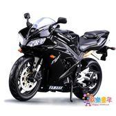 摩托車模型 1:12雅馬哈R1機車仿真合金摩托車模型成人收藏金屬玩具跑車 多款可選
