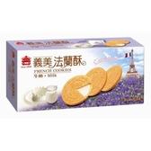 義美牛奶法蘭酥132g【愛買】