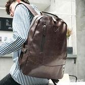 後背包 休閑書包旅行包電腦包學生書包時尚流正韓背包男