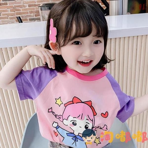 女童短袖T恤兒童寬鬆體恤夏季寶寶半袖上衣韓版卡通純棉【淘嘟嘟】