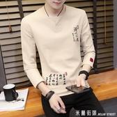中國風刺繡男裝秋季亞麻長袖T恤男春秋款修身棉麻長袖男上衣
