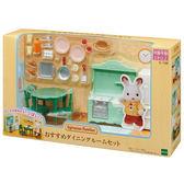 《 森林家族 -日版 》廚房餐廳家具組 ╭★ JOYBUS玩具百貨