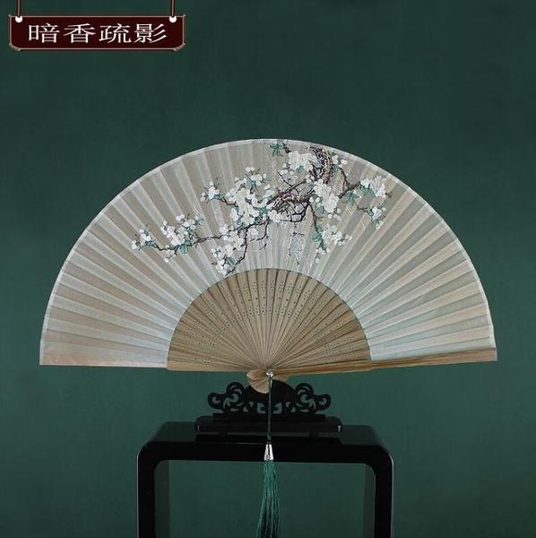 木木夕扇子折扇女式中國風古風古典折扇日式工藝扇櫻花摺疊小扇子
