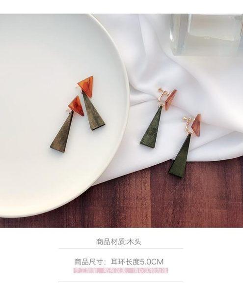 Taimi Style 韓國木質耳釘冷淡風耳環無耳洞玳瑁耳夾潮人耳飾品 自由角落