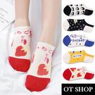 OT SHOP [現貨]襪子 短襪 隱形襪 日式卡通風 精梳棉 草莓/HELLO/星星/人頭/牛乳 M1076