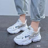 新款時尚百搭運動女鞋戶外運動軟底防滑耐磨學生跑步網紅女鞋享購