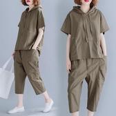 大碼女裝胖mm夏季復古文藝寬鬆連帽衛衣套裝棉麻七分褲休閒兩件套 快速出貨