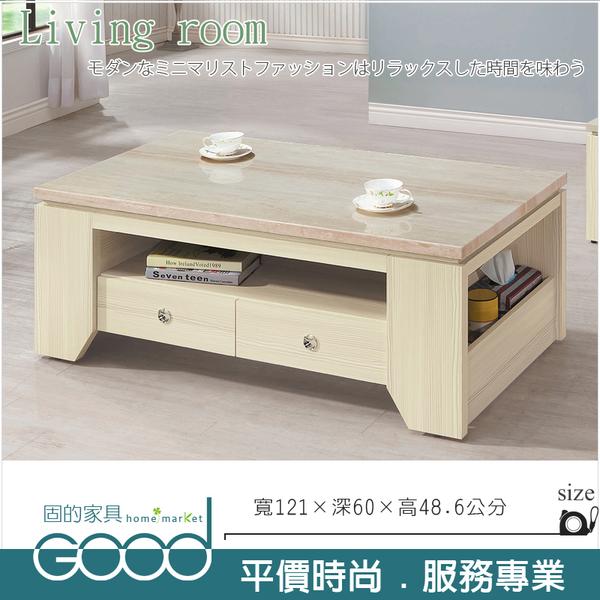 《固的家具GOOD》167-1-AL 白雪杉耐磨仿石紋面4尺大茶几