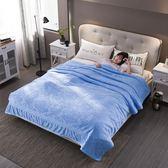 老式毛巾被棉質提花單雙人棉質毛毯夏季薄紗布被子空調毯毛巾毯WY