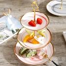 歐式金邊大理石紋陶瓷三層水果盤蛋糕架創意婚慶生日糖果點心托盤 小時光生活館