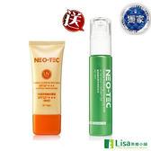 本期特惠 NEO-TEC妮傲絲翠UV高效隔離防曬霜SPF50+(清爽型)  贈$200妮傲絲翠胺基酸柔潤淨透卸妝乳
