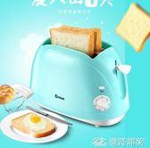 烤面包機 烤面包機東菱正品DL-8111家用全自動多士爐早餐機吐司 原野部落